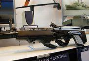 秘鲁产步枪造型太奇葩