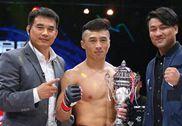 闫西波6秒KO日本选手献礼 武者信念助力中国搏击