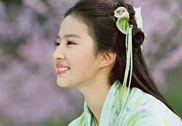 刘亦菲出道旧照曝光 神秘家庭背景整容前后惊人