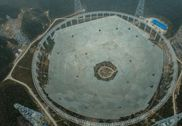 世界最大单口径射电望远镜现雏形