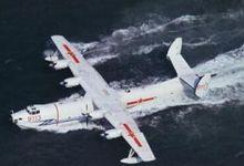 国产世界最大两栖飞机全貌终于曝光 头戴大红花