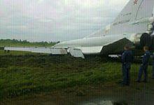 俄图22战略轰炸机冲出跑道 严重受损