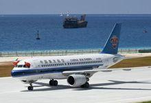 中国大型民航客机降落美济礁 距菲本土仅240公里</h1>        <!
