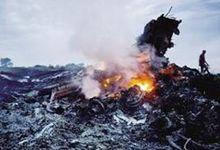 俄机坠毁前两月有事:英国客机在同空域险被击中