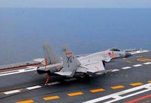 中国海军新一批歼-15舰载机飞行员取得上舰资格