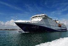 三沙书记称南海大批岛礁项目建成 已驱离外国船370艘