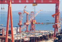 首艘国产航母成功吊装舰岛 已安装五层