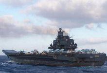 中国航母姊妹舰杀向叙利亚 号称满载仅装9架战