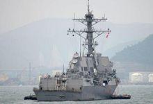 中美战舰同停香港 两艘美舰均为骚扰南海急先锋