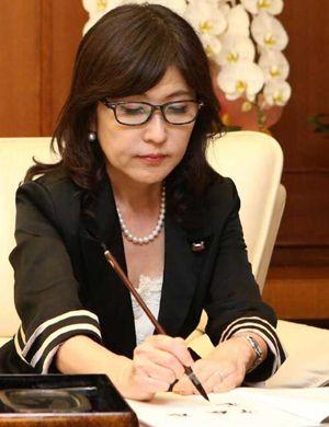日本女防相国会答辩错误不断 称中国战列舰进钓鱼岛