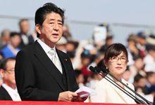 日本自卫队举行检阅仪式 安倍现场训话说了啥