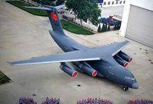 西飞首次曝光运-20研制过程 9年坎坷终比肩美军