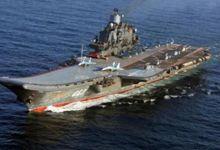 中方回应在地中海部署辽宁号航母:未听说有安排