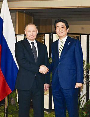 外媒称日俄峰会安倍完败 被普京像对孩子般戏弄