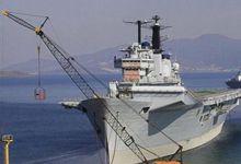 土耳其拆毁卓越号航母 半支英国海军被土拆成废铁