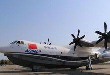 这架大飞机能改变南海局势 引擎已试车近期试飞
