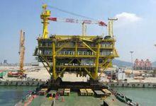自家油自家开采!中国南海涠洲油气田平台起运