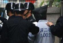 日媒:日间谍被捕涉钓鱼岛难被中方判死刑