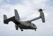 在中国东海转悠做什么?美军两栖舰携鱼鹰训练