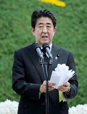 韩媒称日本欲入常获美国力挺 可联美牵制中俄