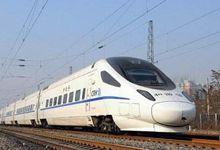 中日高铁转战印度:均中标高铁可行性研究项目