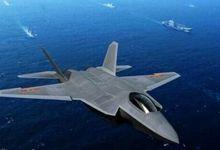 性能赶超F35C?解放军下一代舰载战斗机假想图