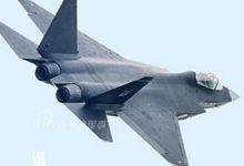 中国FC31改进型原型机再次试飞!终将何去何从