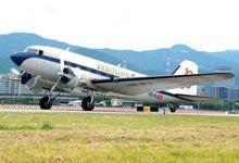瑞士名表公司与台伪空军合拍照 在大陆也销售