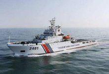 日本通过新安保法案日 中国海警船进钓鱼岛领海