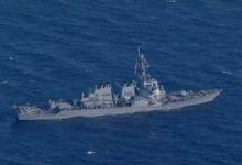 美宙斯盾舰日本近海撞上3万吨货船 舰体损失惨重