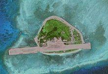 菲媒称中国在南海渚碧礁建机场 菲将丧失中业岛