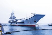 解放军8日至11日将在黄海执行军事任务