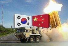 <strong>中韩关系紧张 急坏乐天但并未影响中国企业</strong>