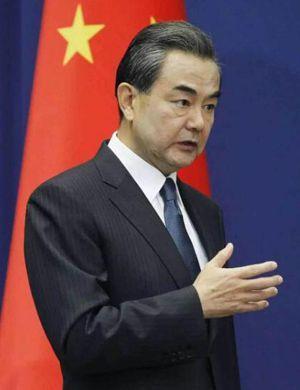 王毅会见俄外长:朝鲜核问题的恶性循环必须打破