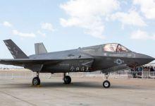 这才是真正的美国空军 蝙蝠侠入伍骷髅向你问好