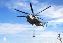 美军演练岛屿支援作战 居然用水泥块代替演习装备?</h1>