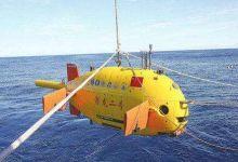 中国4500米水下机器人在南海试验成功