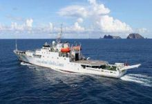 <strong>日本地方议员以保护生态为由扬言要登钓鱼岛</strong>