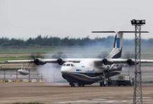 国产世界最大水陆两栖飞机首飞!将在南海大展身手</h1>
