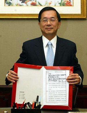 陈水扁祝寿李登辉挨批 狡辩:我不知他哪天生日