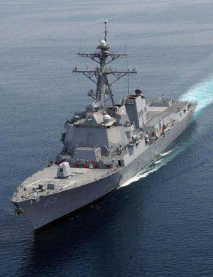 跟我军055才是对手?美军科幻战舰DDG1001夜景迷人