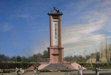 南京抗日航空烈士纪念碑增990位英烈 一个个核实