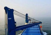 模拟吊装了!中国远望22号火箭运输船抵达天津港