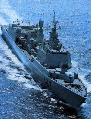 不眠不休!日本凌晨时分跟踪中国哈尔滨号驱逐舰