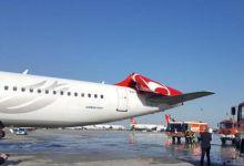 伊斯坦布尔手术刀?土耳其机场两机碰撞一架垂尾被削