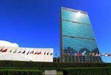 <strong>联合国总部拒绝台湾护照会员国中国已包含台湾</strong>