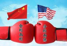 <strong>专家:日俄都对中国不服气 应提防其为利益靠近</strong>