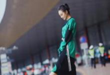 李纯启程巴黎时装周 绿色针织毛衣温暖清新