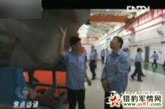 央视疑似曝光中国隐形远程轰炸机轰18的画面