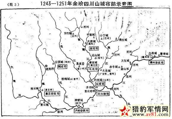 宋元争夺四川之战:南宋军民用堡砦阻击蒙古铁骑